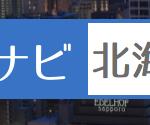 スクリーンショット 2015-03-16 18.31.27